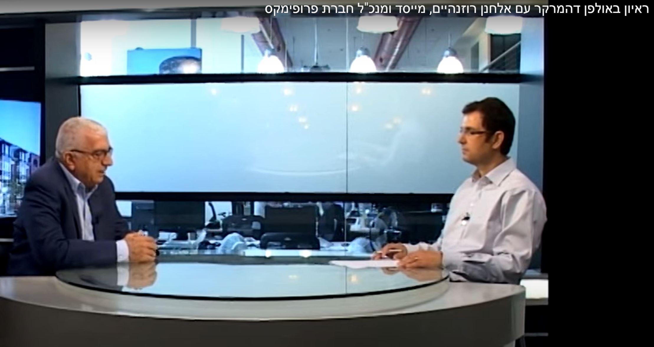 ראיון אלחנן דה מרקר 10.2015